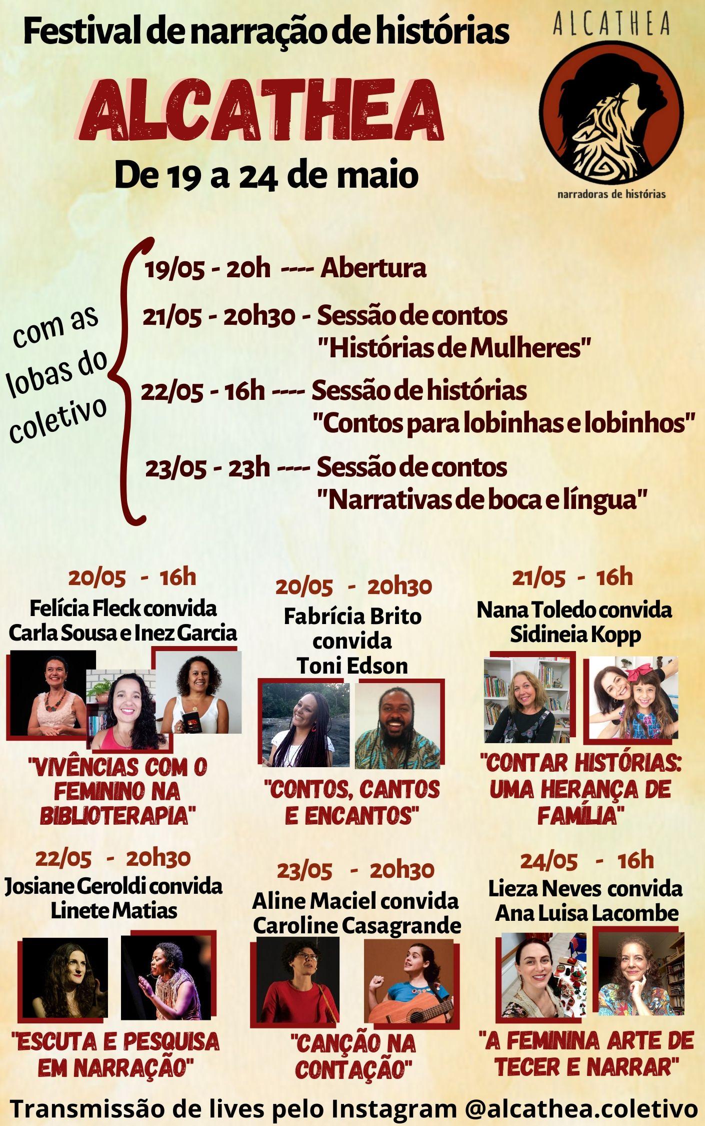 20 05 festival alcathea (1)